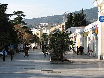Цены на отдых в городе Ялта